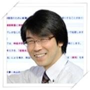 フォーサイト、小野 正芳 専任講師