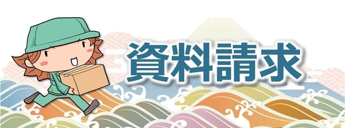 ユーキャンの日商簿記講座を無料資料請求